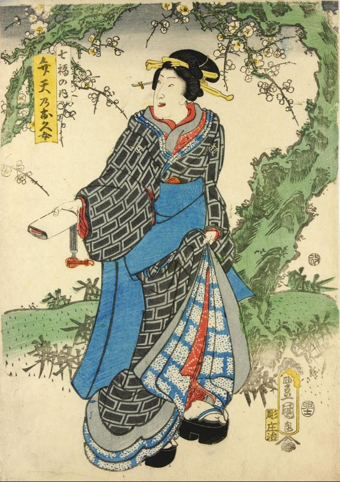 Colour woodblock print entitled Benten no O-hisa jo