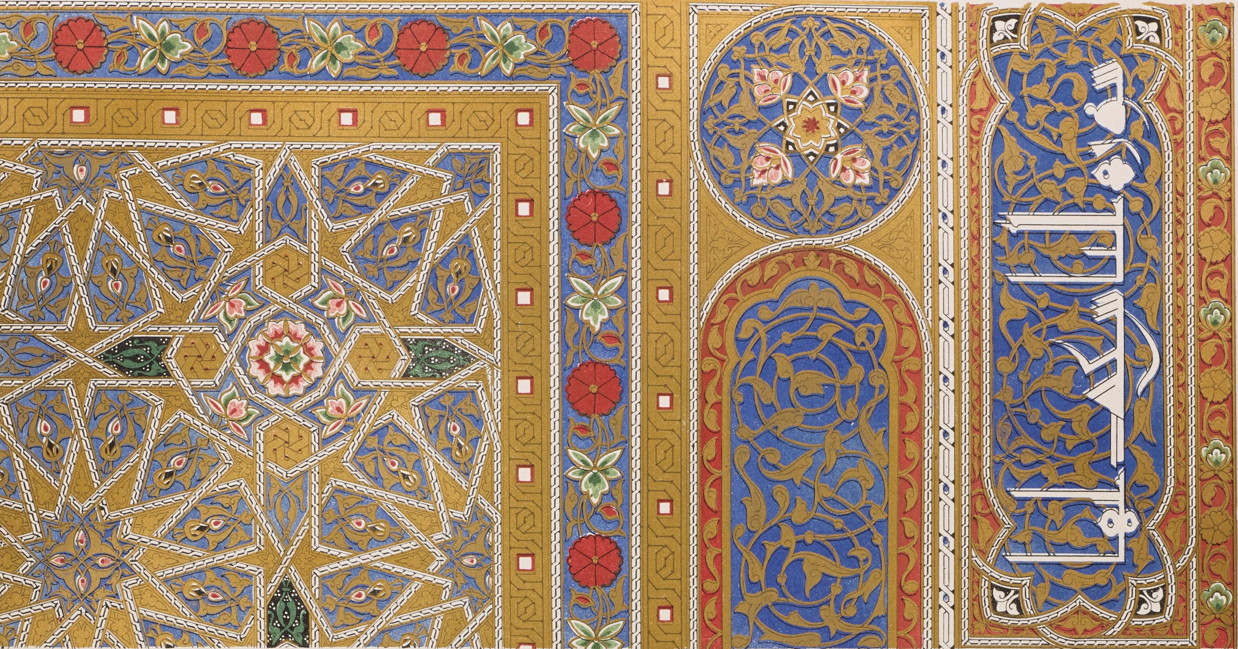 Antique 1856 ARABIAN DECORATIVE Art Chromolithograph Bookplate Owen Jones Grammar of ORNAMENT Print Interior Home Decor Design Reference