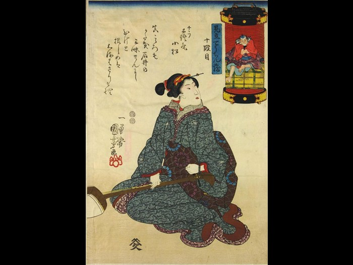 Colour woodblock print from the series Mitate Chōchingura depicting a seated girl tuning a samisen, and inset, on a lantern, Gihei seated on his armour box defies the rōnin: Japan, by Utagawa Kuniyoshi, 1847-48.
