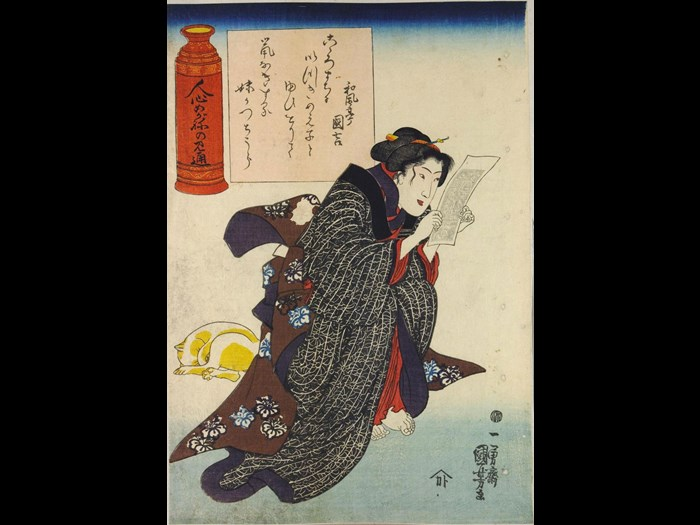 Colour woodblock print from the series Jinshin megane no mitōshi (Glasses for Inspecting the Human Heart), depicting a young woman reading, with a sleeping cat behind her: Japan, by Utagawa Kuniyoshi, c1845.