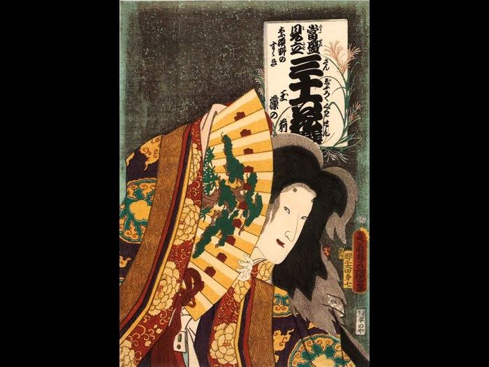 Colour woodblock print entitled Nasuno no susuki Tamamo-no-mae (Pampas Grass of Nasu Moor: Tamamo-no-mae) depicting the Kabuki actor Iwai Kumesaburo III, from the series Tosei mitate sanjurokkasen (Selection of Thirty-six Contemporary Floral Parallels): by Utagawa Kunisada, Japan, 1862.