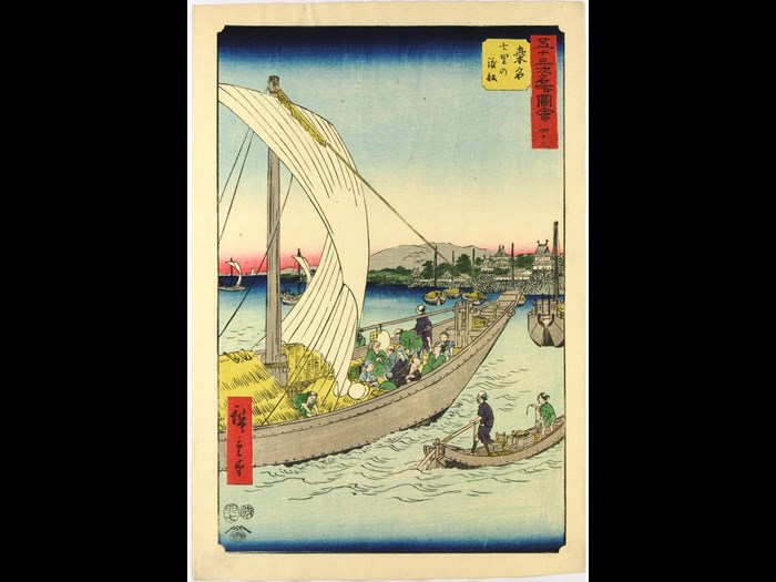 Colour woodblock print 43 entitled Kuwana: Shichiri no watashibune (Kuwana: Shichiri Ferry Boat) from the series Gojūsan tsugi meisho zue (Famous Places Along the 53 Stations [of the Tōkaidō] Illustrated) depicting the Shichiri ferry alongside other smaller boats on the water: Japan, by Utagawa Hiroshige, 1855.