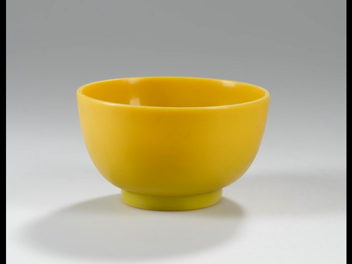 Bowl of imperial yellow glass, one of a pair: China, Qianlong period.