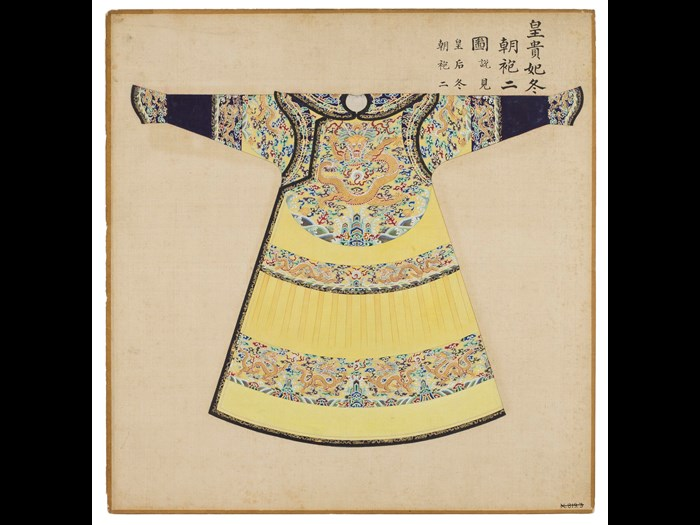 "Painting on silk, Illustration of an Imperial First Rank Concubine's Winter Court Robe No. 2, from the ""Huangchao liqi tushi"" (Illustrations of Imperial Ritual Paraphernalia): China, Qing dynasty, c. 1760-1766."