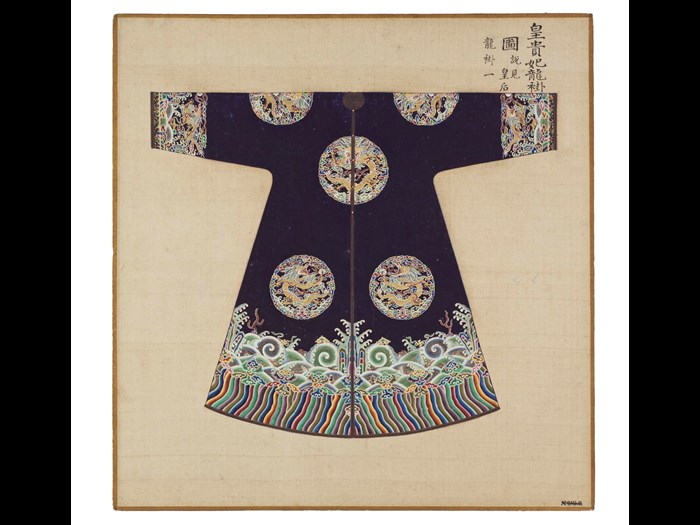 "Painting on silk, Illustration of a First Rank Imperial Concubine's Dragon Jacket, from the ""Huangchao liqi tushi"" (Illustrations of Imperial Ritual Paraphernalia): China, Qing dynasty, c. 1760-1766."
