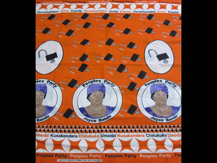 Cloth commissioned as political campaign cloth by the People's Party: Africa, Southern Africa, Malawi, 2014.