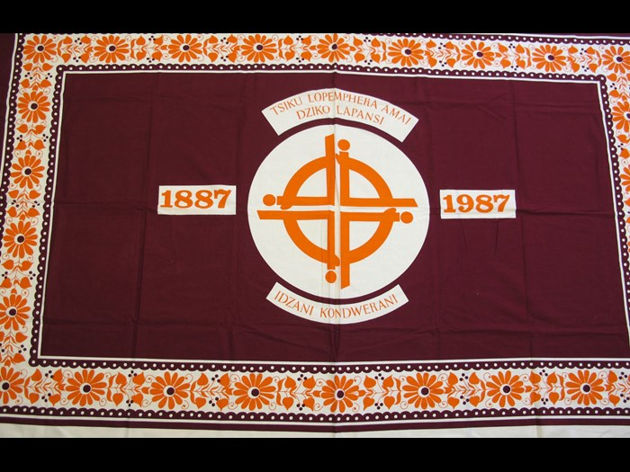 Cotton cloth printed to commemorate the centenary of The World Day of Prayer: Africa, Southern Africa, Malawi, 1997.
