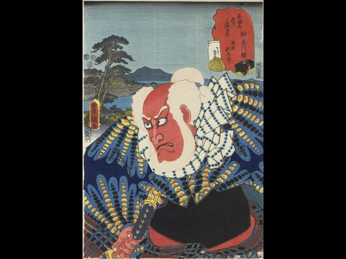 Colour woodblock print entitled Shinagawa, from the series Tokaido gojusan-tsugi no uchi (53 Stations of the Tokaido), with the kabuki actor Ichikawa Ebizo V as Tonbei the ferryman, from the play Shinrei yaguchi no watashi: Japan, by Utagawa Kunisada, 1852.