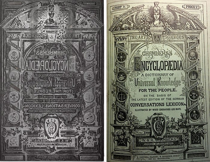 Woodblock (left) and cover (right) of monthly issue of Chambers's Encyclopaedia, 1859, from the British Library collections. Photo by Rose Roberto.