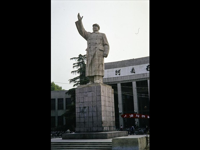 Statue of Chairman Mao outside the Henan Provincial Museum, Zhengzhou, Henan Province, China, 1986.