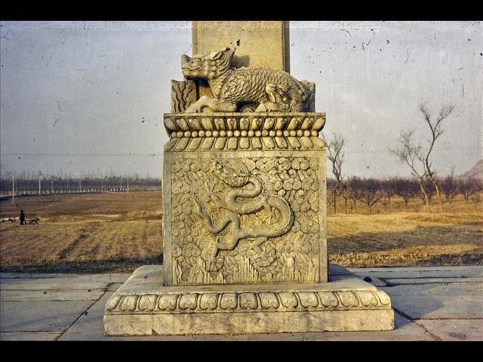 Dragon and qilin at the base of a pailou, Ming Tombs, Ming Dynasty (1368-1644 AD), Hebei Province, China, 1972-76.