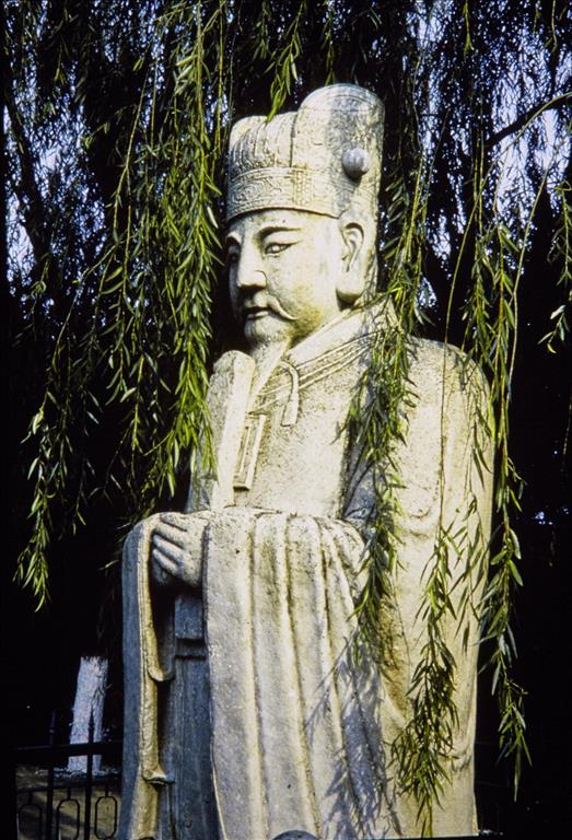 Head of Six Boards along the spirit road, three-quarter length, Ming Tombs, Ming Dynasty (1368-1644 AD), Beijing, China, 1972-76.