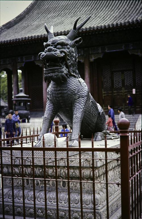 Fabulous iron beast at the Forbidden City, Beijng, China, 1989-1993.
