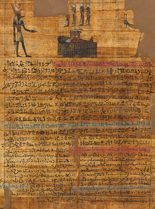 Column 1 of the funerary papyrus of Montsuef, Thebes, Egypt, 9 BC.
