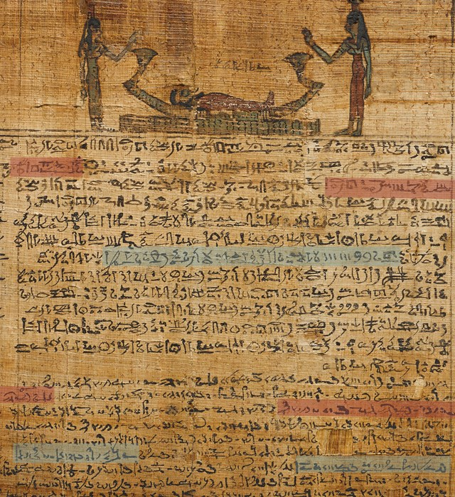 Column 3 of the funerary papyrus of Montsuef, Thebes, Egypt, 9 BC.