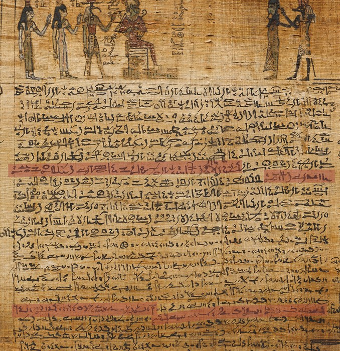 Column 4 of the funerary papyrus of Montsuef, Thebes, Egypt, 9 BC.