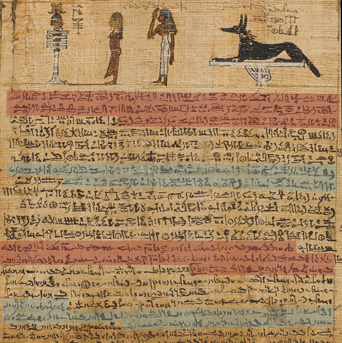 Column 7 of the funerary papyrus of Montsuef, Thebes, Egypt, 9 BC.