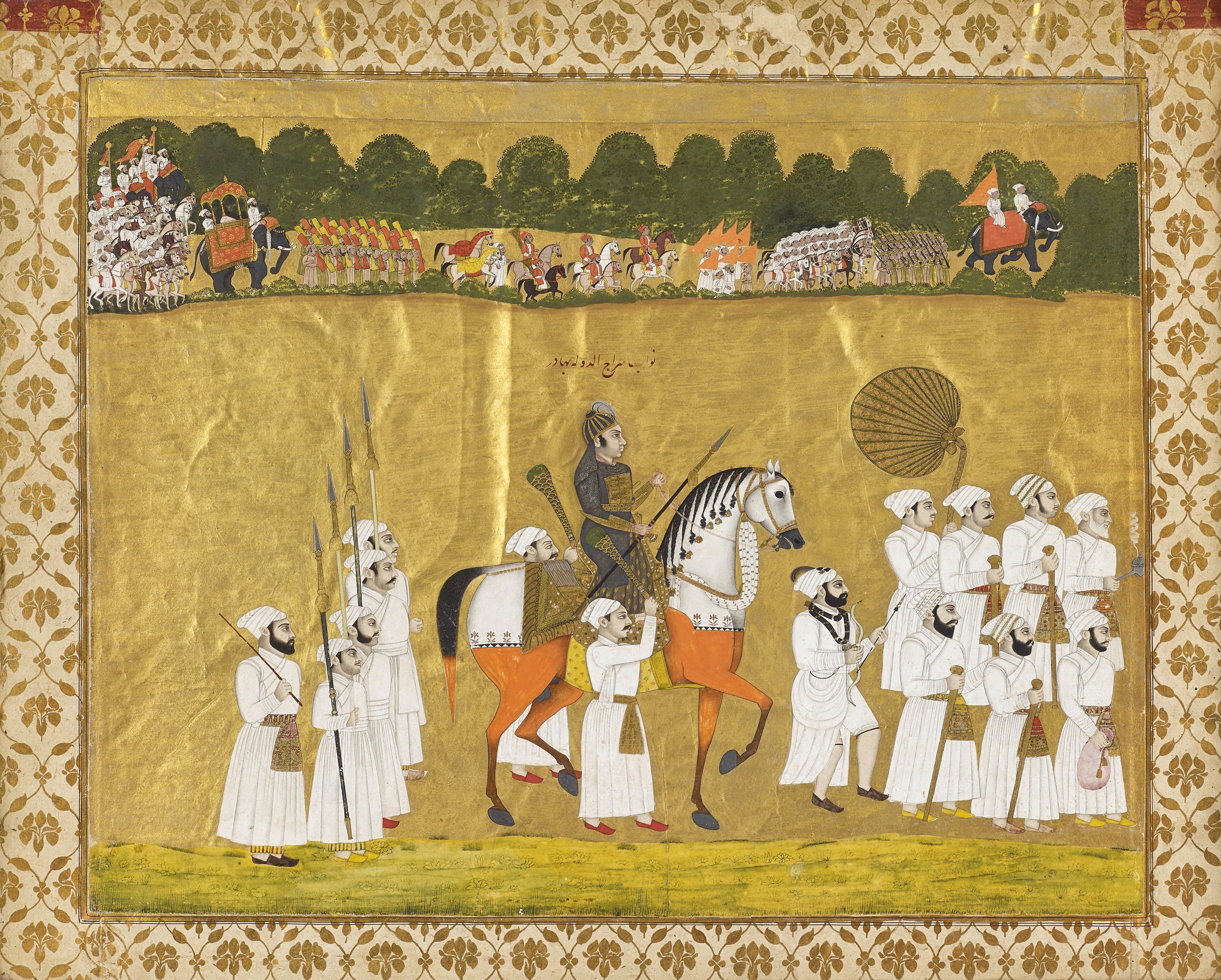 Miniature painting: Nawab Siraj al-Daula on horseback in a private procession with the state retinue depicted in the background, by a Murshidabad artist, circa 1756-57.  Photography by John McKenzie for Lyon & Turnbull Fine Art Valuers.