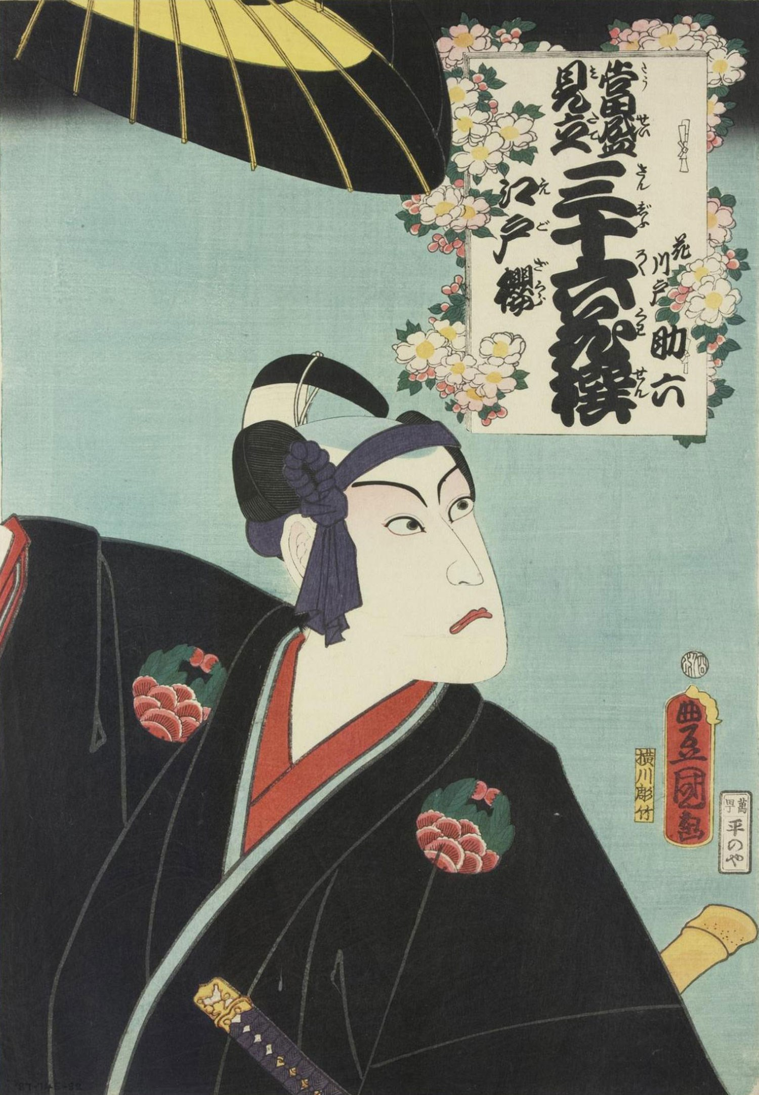 Kawarasaki Gonjūrō I as Hanakawado Sukeroku, from the series Thirty-six Selected Floral Parallels (Tōsei mitate sanjūrokkasen)