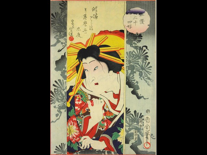 Colour woodblock print, depicting the Kabuki actor Otani Tomoemon V as Sazanami the courtesan, in the play 'Drawing a Crowd for the Chorus at the Two Theatres (Koe mo sorou ryōza no ōyose)', from the print series 'Actors for the Twenty-Four Paragons of Filial Piety (Yakusha nijushi ko)'; by Toyohara Kunichika, 1868.