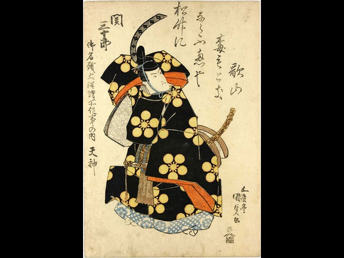 Colour woodblock print, depicting the Kabuki actor Seki Sanjuro II as Tenjin striking a defiant attitude during a dance piece, in the play 'The Fragrance of the Courtesan's Spirit (Keisei hangonko)', from the print series 'Farewell Dance of Ōtsu-e Pictures (O-nagori Ōtsu-e shosagoto no uchi)'; Japan, by Utagawa Kunisada, 1826.