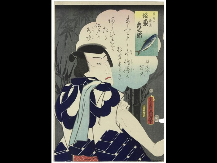 Colour woodblock print, depicting the Kabuki actor Ichimura Kakitsu IV as Misao no Takeshichi, a character relating to the fishing industry; by Utagawa Kunisada, 1863.